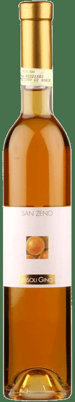 Recioto di Soave 'San Zeno' -0