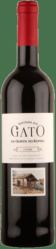 Moinho do Gato Douro-0